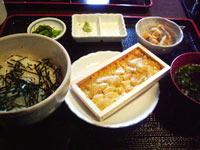 福岡 魚がし うに丼セット