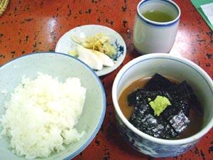 福岡 割烹 よし田 たい茶セット